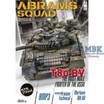 Abrams Squad #15