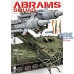 Abrams Squad #28