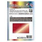 Anti reflection coating for Merkava IV