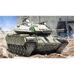 IDF Magach 6B Gal Batash