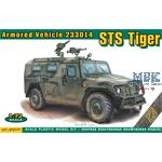 """STS """"Tiger"""" (vehicle 233014)"""