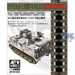 M113 APC T-130E1 Track