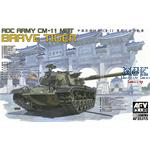 ROC TIFV CM-32/33 Clouded Leopard