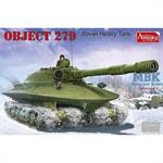 Russian Object 279