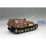 """Panzerjäger Tiger (P) """"Ferdinand"""" No.150100"""