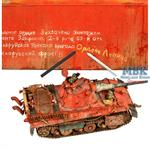 UNFINISHED GERMAN VEHICLES WEATHERING SET