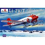 Lisunov Li-2 V / T ( Polar Aviation)