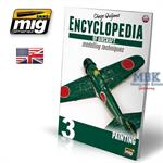 "Encyclopedia of Aircraft Modeling #3 ""Painting"""