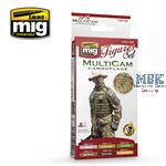 MULTICAM CAMOUFLAGE SET FOR FIGURES