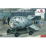 Soviet Atom Bomb RDS-1