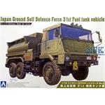 JGSDF 3 1/2 ton Fuel Tank Truck (05)