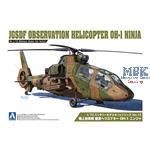 JGSDF OBSERVATION HELICOPTER OH-1 NINJA