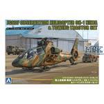 JGSDF OH-1 NINJA w/ UTILITY VEHICLE SET