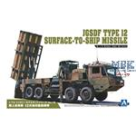 JGSDF Type 12 Surface-to-ship missile