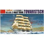 U.S.S.R. 3-Mast Bark Tovaristsch 1/350