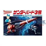 Thunderbird 3 International Rescue