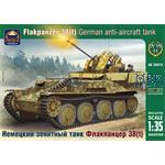 "German air-defense tank Flakpanzer 38 ""Gepard"""