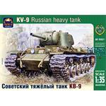 Russian heavy tank KV-09