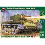 Russian heavy flamethrower tank KV-8