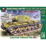 Russian heavy tank KV-1 mod. 1941 (last)