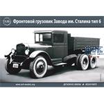 Russian truck type 6
