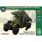 """Katyusha"" BM-13 Russian rocket launcher Mod. 1941"