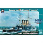 Russian navy battleship 'Potemkin' 1:400