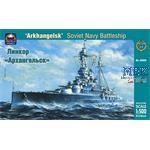 """Russian navy battleship """"Arkhangelsk"""" 1:400"""