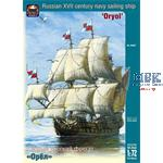 "Russian XVII century navy sailing ship ""Oryol"""