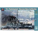 "Russ navy battleship ""St. Panteleymon"" in 1:400"