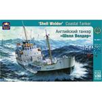 "Coastal tanker ""Shell Welder"" 1:130"