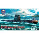 U-Boot Projekt 641 Planets 1:350