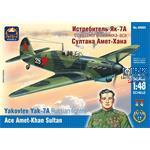 Yakovlev Yak-7A Ace Amet-Khan Sultan