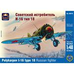 Polikarpov I-16 type 18