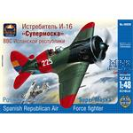"Polikarpov I-16 ""Super Mosca"" Spanish Republic AF"