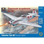 Yakovlev Yak-9K Russian fighter