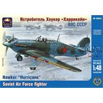 "Hawker ""Hurricane"" Soviet Air Force fighter"