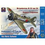 Polikarpov I-16 Type 24 Ace Boris Safonov