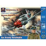 Yakovlev Yak-7B Ace Arseniy Vorozheykin
