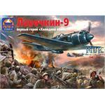 Lavochkin La-9 Fighter ( 3D decals)