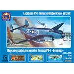 "Lockheed PV-1 ""Ventura"""