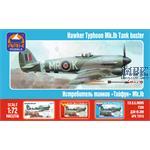 Hawker «Typhoon» Mk.IB