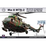 Mil Mi-8 MTV-2 Russian assault helicopter + resin