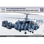 Russian naval support helicopter Type 29 + resin