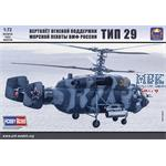 Russian naval fire support helicopter Type 29