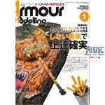 Armour Modelling Vol. 231  01/2019