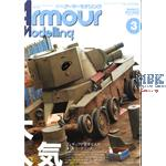 Armour Modelling Vol. 233  03/2019