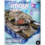 Armour Modelling April 2014