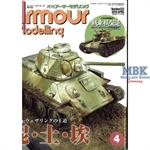 Armour Modelling Vol. 222   04/2018