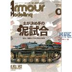Armour Modelling Vol. 236  06/2019